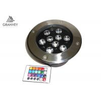 Buy cheap 9W Pathway Driveway Garden IP67 LED Underground Light RGB With Remote Controller from wholesalers