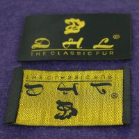 Buy cheap Brand Name Clothing Woven Label / Woven Neck Labels Sewing In The Garment from wholesalers