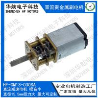 China GM13-030SA8300115 Small DC Gear Motor Low Noise Advertisement Equipment Usage on sale