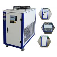 Buy cheap 5hp Chiller Air Cooled Type Chiller,Industrial Water Chiller for Plastic Industry Use Pet Bottle Blowing Moulding from wholesalers