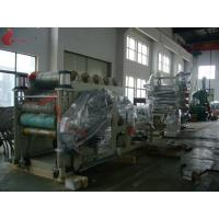 Buy cheap 800 - 1000 Kg/H Calender Machine For Pvc Film Manufacturing Process from wholesalers