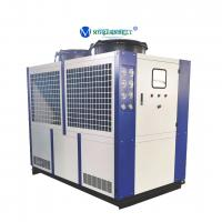 Buy cheap Copeland Compressor 30 tons Air Cooled Water Chiller for Plastic Injection Machine from wholesalers