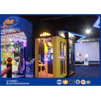 Buy cheap 2 Players High-Definition Stereo Surround Sound National Music Game Machine for KTV Yellow from wholesalers