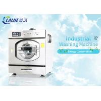 Buy cheap Capacity 10KG - 100KG Commercial Washing Equipment Professional Washing Machine from wholesalers