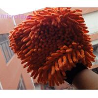 Buy cheap yellow  blue  colorful  16 * 21cm  hair  height  3cm  microfiber  big chenille  car  cleaning glove from wholesalers