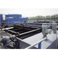China CAF cavitation air flotation machine  for oil removal , sewage treatment on sale