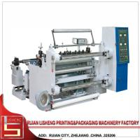 Buy cheap stable tension High Speed Slitting Machine For Roll Kraft Paper product