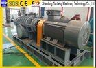 Wholesale Mine Flotation Roots Type Air Blower , High Capacity Vacuum Roots Blower from china suppliers