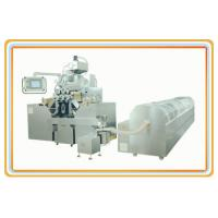 Buy cheap Electric Vitamin Softgel Encapsulation Machine / Softgel Manufacturing Equipment from wholesalers