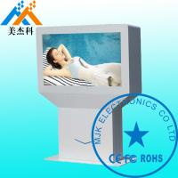 Buy cheap 65 Inch Floor Standing LCD Advertising Outdoor Digital Signage Display HD Screen For Airport from wholesalers