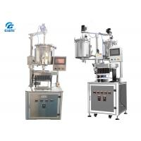 Buy cheap Lipstick / Lipgloss Filling Machine With Glitter Powder , 72~120 Pieces Capacity from wholesalers