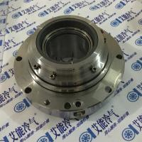 Buy cheap YORK YT CHILLER SHAFT SEAL  029 24762  000 from wholesalers