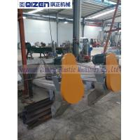 Buy cheap Heavy Duty Pipe Screw Conveyor , Cement Screw Conveyor For Building Materials from wholesalers