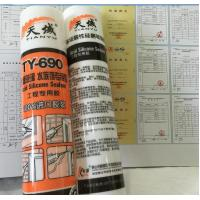 Wholesale Acid Marine Silicone Sealant For Cars , Coloured Exterior Silicone Sealant For Aquariums from china suppliers