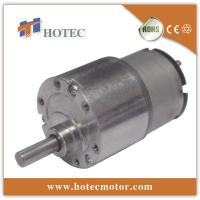 Buy cheap offset shaft reversible gearbox low rpm brushed dc motor from wholesalers