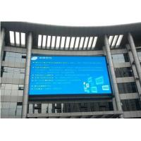 Buy cheap Outdoor P8 Full Color High Definition Led Billboard Advertising Display Board from wholesalers