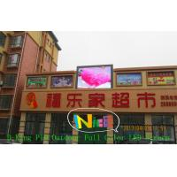 Wholesale Real Pixel Flexible LED Screen P10 , 10000/㎡ Pixel Density For Super Market from china suppliers
