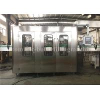 Buy cheap 6.68KW Juice Bottle Filling Machine , Juice Filling Line / Bottling Equipment from wholesalers