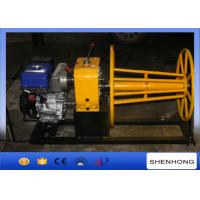 Buy cheap Yamaha Gas Powered Capstan Winch 3 Ton for Cable Take Up / Stringing from wholesalers