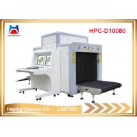 Buy cheap X-ray Baggage luggage Machine/ inspection scanner 10080 for airport from wholesalers