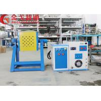 Buy cheap Small Size Hvac Electric Furnace , Light Weight Industrial Electric Furnace from wholesalers