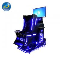 Wholesale Ergonomic Design 360 Degree VR Chair Flying Simulator Rotate Game Machine from china suppliers