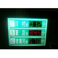 China Full Color P16 Led Traffic Signs 7440nits luminance / 600W / ㎡ Power Consumption on sale
