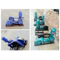 Buy cheap Industrial Mud Pumps Water Well Drilling Diesel Slurry Pumps ISO Listed from wholesalers