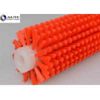Buy cheap PP Nylon Bristle Spiral Cleaning Brush Roller , Industrial Cleaning Brushes OEM from wholesalers