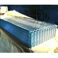 Buy cheap galvanized galvalume steel corrugated roofing sheets from China manufacture from wholesalers