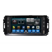 Wholesale Jeep 2 Dn Stereo Car Multimedia Navigation System 7 Inch Touch Screen GPS Radio from china suppliers