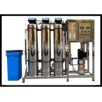 Buy cheap SGS RO Purification Water Machine For Hospital / Pharmacy With Softener from wholesalers