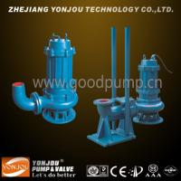 Buy cheap submersible water pump from wholesalers