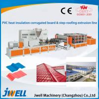 Buy cheap Jwell PVC Heat Insulation corrugated board & step-roofing extrusion line from wholesalers