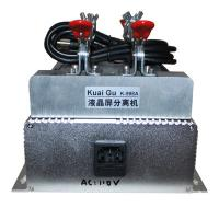 Wholesale 220Vd LCD Separator Mobile Phone Repairing Tools For LCD Separating from china suppliers
