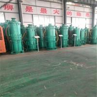 Buy cheap BQW sewage pump from wholesalers