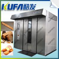 Buy cheap Automatic Bakery Equipment from wholesalers
