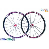 Buy cheap Glossy Surface Alloy 6061 T6 Aluminum Bicycle Wheels , 12 Inch to 22 Inch from wholesalers