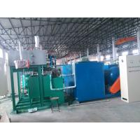 Buy cheap Large capacity egg tray machine /waste paper egg tray production line /automatic paper pul from wholesalers