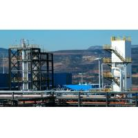 Wholesale Liquified Natural Gas CNG Plant Large Scale Lng Plant Shaving Facilities from china suppliers