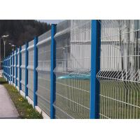 Buy cheap Eco friendly reinforcement galvanised welded mesh fencing wih square hole from wholesalers