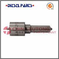 Buy cheap caterpillar injector nozzle DLLA142P221/0 433 171 180 Injector Nozzle from wholesalers