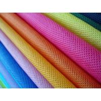 Wholesale PP NONWOVEN FABRIC from china suppliers