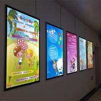 Buy cheap Colorful LED Advertising Light Box Square Shopping Mall Advertising from wholesalers