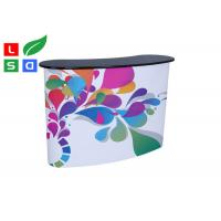 Buy cheap Magnetic Block Trade Show Displays OEM OEM Accepted Portable Display Tables from wholesalers
