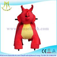 Buy cheap Hansel mall ride on toys baby electric car in guangzhou from wholesalers