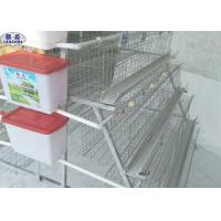 Buy cheap Metal Poultry Layer Chicken Cage , Poultry Layer Cage Anti - Rust Feature from wholesalers