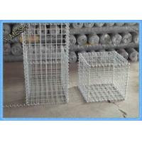 Buy cheap Low Carbon Iron Wire Welded Wire Gabion Baskets Retaining Wall 1 X 1 X 1 Meters from wholesalers