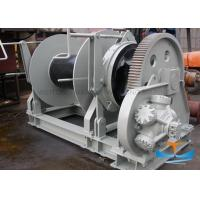 Buy cheap 270kw Lightweight Electric Winch , Small Marine Winch Perfect Working Efficiency from wholesalers