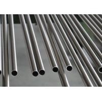 Buy cheap Precision Thin Wall TP304 316L Stainless Steel Tube , Cold Rolled Seamless Steel Pipe from wholesalers